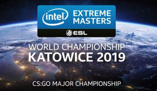 賞金総額100万ドルのCS:GOメジャー大会『IEM Katowice 2019』が2019年2~3月にポーランドで開催決定
