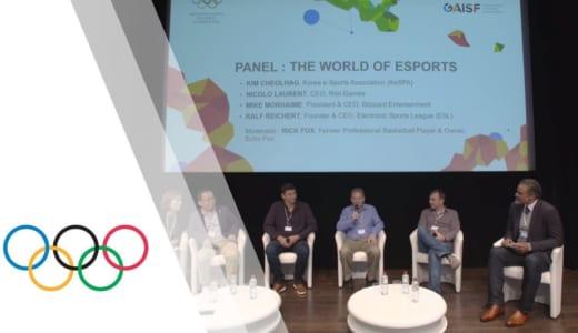 国際オリンピック委員会が「eスポーツフォーラム」の実施について報告、2018年12月のオリンピックサミットでもeスポーツについて議論