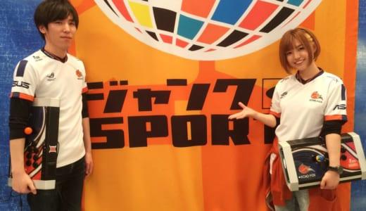 プロゲーマーももち選手・チョコブランカ選手がスポーツバラエティー番組「ジャンクSPORTS」に出演、2018年7月29日(日)19時より放送