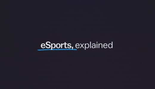 "Netflix『世界の""今""をダイジェスト』で「eスポーツ」特集が公開、ルーツから最新シーンまでわかりやすく解説"