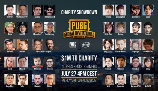 7/27(金)23時よりPUBG世界大会で100万ドルのチャリティマッチ開催、日本から釈迦、キマリ、RccKMaYbe、Nigongo、Rio01、Shianblue、kurad、MrYoppyが出場