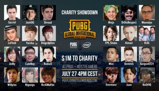 PUBGドイツ世界大会で100万ドルのチャリティマッチ開催、Shroud、DrDisRespect、Ninjaや日本から釈迦、キマリ、RccKMaYbe、Nigongoなど豪華メンバーが出場