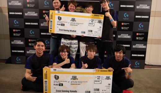 『PUBG JAPAN SERIES』βリーグフェーズ2クラス1でCrest Gaming Xanaduが優勝、準優勝のCrest Gaming Windfallと共に公式世界大会『PUBG Global Invitational 2018』出場へ