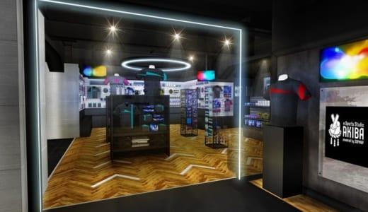 eスポーツプロチームグッズの専門フロアが「ソフマップAKIBA②号店」に2018年7月28日よりオープン