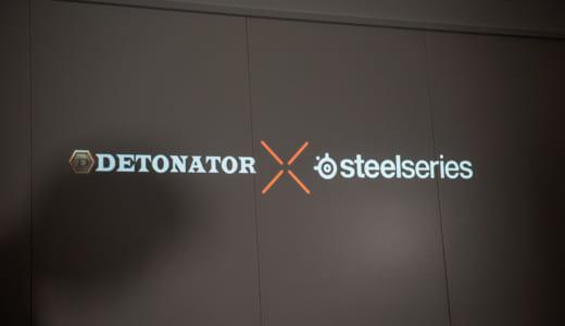『SteelSeries』がプロゲームチーム『DeToNator』との再スポンサー契約を発表、2011年より6年以上の取り組みを実施