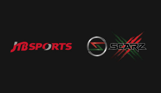 プロeスポーツチーム『SCARZ』が『株式会社JTB』とスポンサー契約、海外大会ツアー等の取り組みを実施
