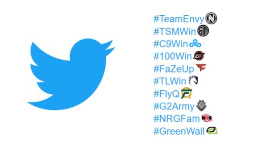 『Twitter』にプロゲームチームのロゴマーク絵文字が登場、ハッシュタグ入力で表示