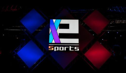 『東京ゲームショウ2018』eスポーツステージ企画「e-Sports X」の採用8タイトル発表、JeSUライセンス認定タイトルが6つ採用