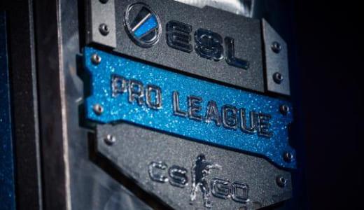 『ESL Pro League CS:GO Season 8』アジアパシフィック部門プレーオフの出場枠が拡大