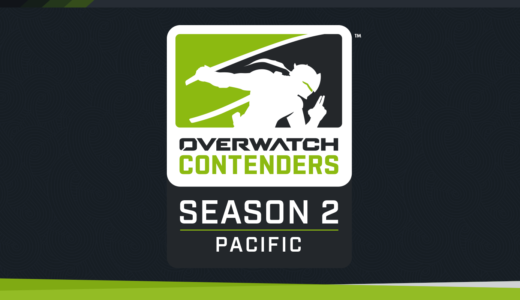 CYCLOPS athlete gamingが『Overwatch Contenders 2018 Season 2: Pacific』プレーオフに進出、8/9(木)20時より韓国EXL-Esportsと対戦