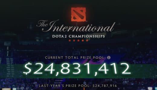 Dota 2公式世界大会『The International 2018』の賞金総額が歴代最高となる2480万ドル(約27.4億円)を突破、8/21(火)2時より本戦開始