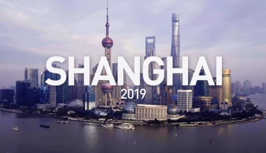 Dota 2公式世界大会『The International 2019』は、中国・上海のメルセデス・ベンツアリーナで開催決定