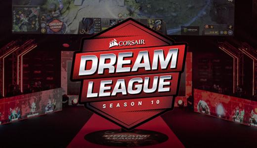 『Dota 2』2018-2019シーズン最初の「Minor」大会『CORSAIR DreamLeague Season 10』が賞金総額30万ドルで2018年10月29日~11月4日に開催