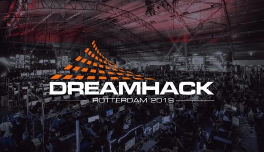 LANパーティ『DreamHack』がオランダに進出、CS:GO『DreamHack Open Rotterdam 2019』が2019年10月18~21日に開催