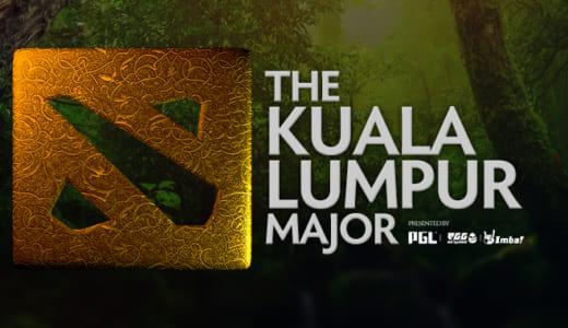 賞金総額100万ドルのDota 2メジャー大会『The Kuala Lumpur Major』が2018年11月にマレーシアで開催
