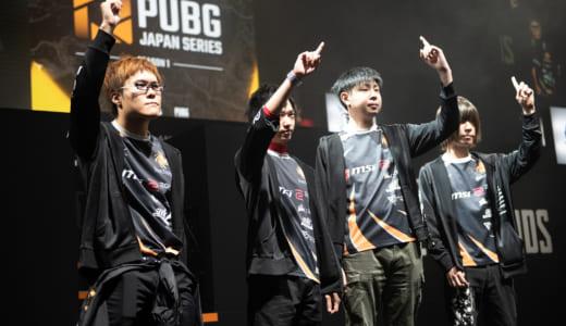 日本公式リーグ『PUBG JAPAN SERIES 2018 Season1 Phase1 Grade1』開幕、SunSisterが2連続ドン勝・最多キルでロケットスタート