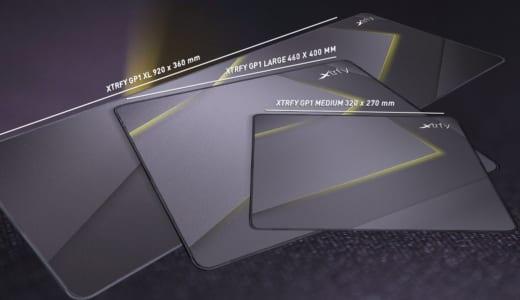 『Xtrfy』が高速な滑りを特徴とする布系ゲーミングマウスパッド『GP1』を発表