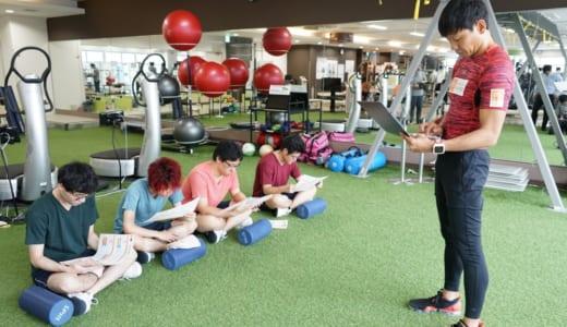 """プロゲーミングチーム『AXIZ』のヘッドトレーナーに""""ティップネス部長""""こと福池和仁氏が就任、勝ち続けるためのトレーニングとコンディショニングを支援"""