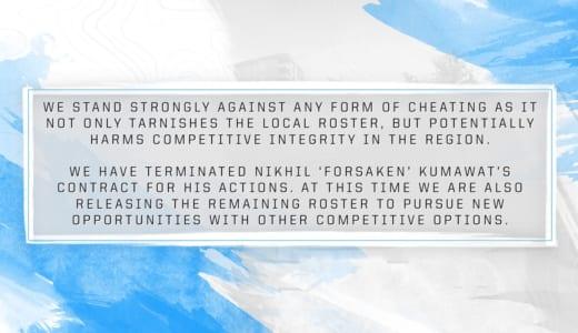 CS:GOプロチーム『OpTic India』が解散、大会でforsaken選手が不正ツールを使用
