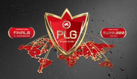 『PLG Grand Slam』で賞金総額10万ドルのCS:GO大会が2018年12月16~17日に開催、東アジアのオープン予選は10/30~31に実施