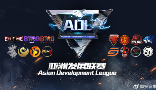 CS:GO『Asian Development League』にSCARZ Absoluteの招待出場決定