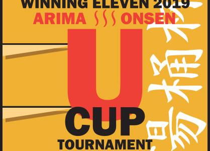 神戸・有馬温泉で「モバイルレジェンド」国際戦観戦会や「ウイニングイレブン第1回有馬温泉湯桶杯」開催、eスポーツ観戦バー『BAR DE GOZAR』での観戦も可能