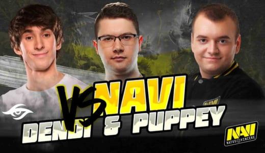 Dota 2大会『Maincast Autumn Brawl』でDendi & Puppey vs. Natus Vincere 夢の対決が実現