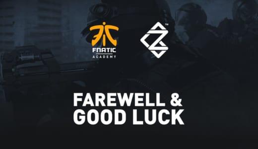 『Fnatic』がCS:GOのアカデミーチームを解散、Valveの複数オーナーシップルールに対応