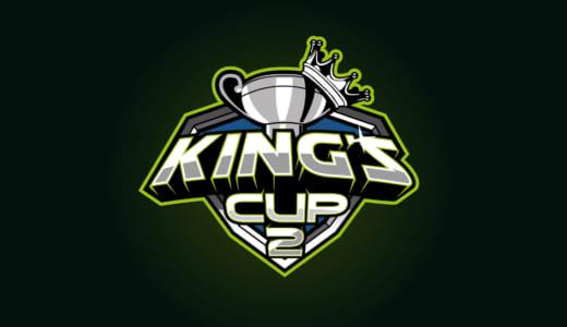 Dota 2大会『King's Cup 2 SEA』にてYOSHIMOTO DETONATORが予選3位通過でプレーオフ進出、初戦でFnaticと対戦へ
