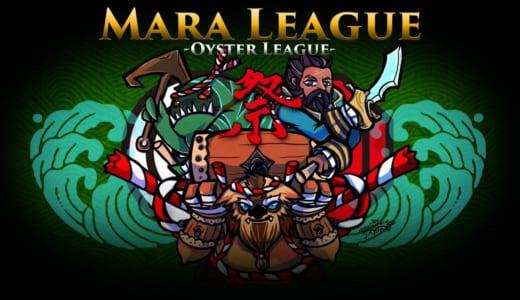 Dota 2ビギナー大会『Mara League』開催、上級者のコーチング期間を経て試合でその成果を試せる仕組みを採用