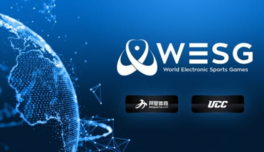『World Electronic Sports Games 2018-2019(WESG)』が「CS:GO」や「Dota 2」を採用し開催決定、日本予選は「eスポーツコミュニケーションズ」が実施