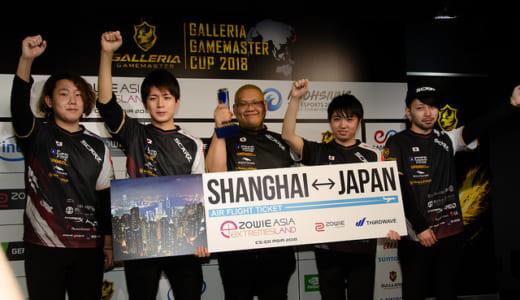 CS:GO日本最強チーム『SCARZ Absolute』のメンバーがチームを脱退、アジア王者を目指し新たな所属先での活動を計画