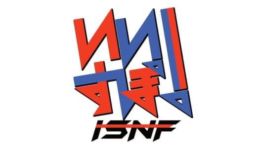 日本CS:GOリーグ『宴』がフジテレビのeスポーツ番組「いいすぽ!」で紹介、11/15(木)26:25より放送