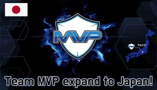 韓国プロゲームチーム『Team MVP』が日本進出、2005年に日本プロチーム4dimensioNを立ちあげた竹田恒昭氏が代表に就任