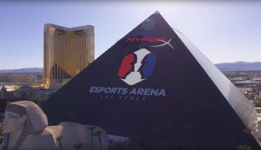 『HyperX』がスポーツ施設『Esports Arena Las Vegas』のネーミングライツを獲得