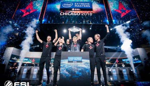 CS:GO大会『Intel Extreme Masters Chicago 2018』で Astralis が優勝