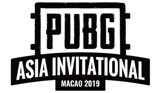 公式アジア大会『PUBG ASIA INVITATIONAL MACAO 2019』の日本代表が「SunSister Suicider's」「Crest Gaming Xanadu」に決定