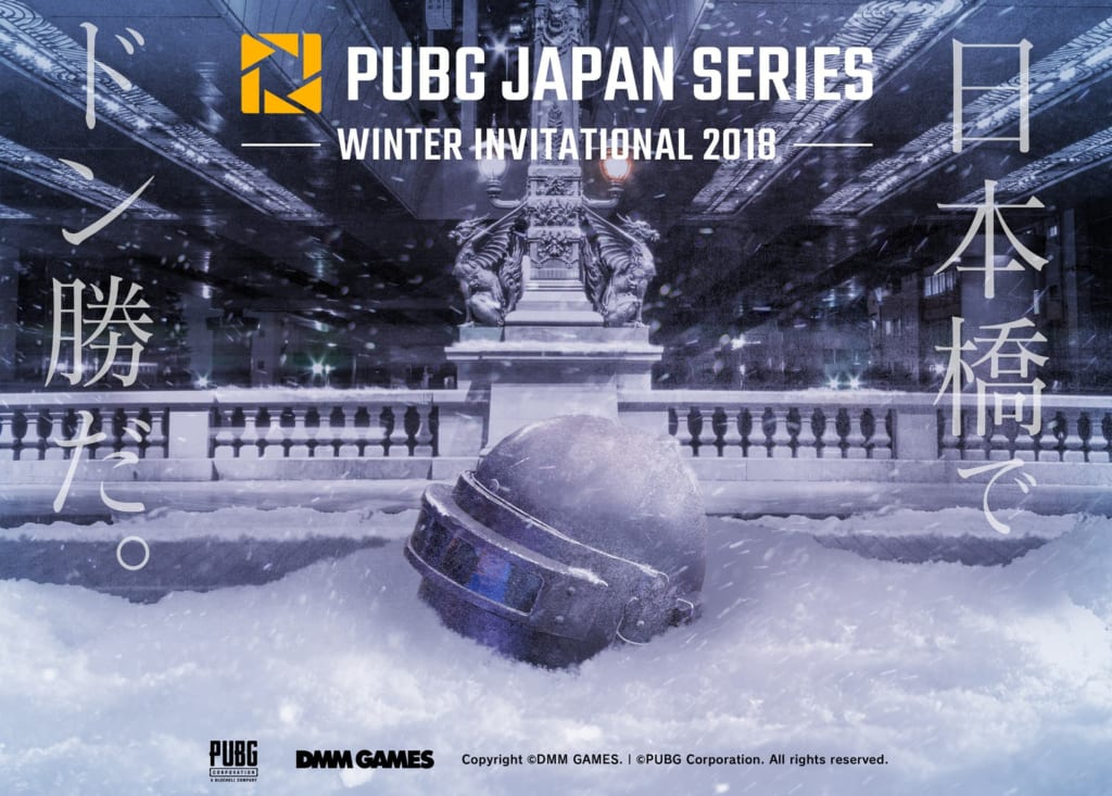 pubg pjs winter invitational 2018 2018 12. Black Bedroom Furniture Sets. Home Design Ideas