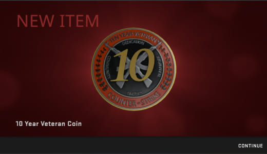 『Counter-Strike: Global Offensive』アップデート(2018-12-17)、10年以上のCSプレーヤーに「Ten Year Veteran Coin」アイテム配布