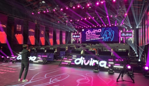 秋葉原アークMATSUEレポート:世界一の女性PUBGプレーヤー決定戦『ZOWIE DIVINA Women's Invitational PUBG』日本人女性選手3名の現地インタビュー