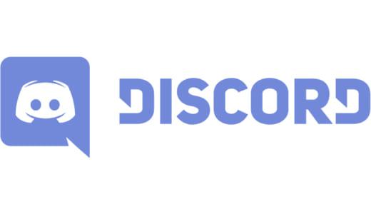 eスポーツの話題に特化した公開Discordチャンネル『Esportsの会』が登場