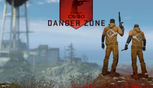 世界最高峰のFPS Esportsタイトル『CS:GO』が基本無料化、バトルロワイヤルモード「Danger Zone」実装、同時接続数が65万人を超え『Dota 2』に迫る