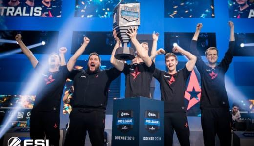 『ESL Pro League Season 8』でAstralisが優勝、4つのプレミア大会を制し「Intel Grand Slam」初の達成チームに