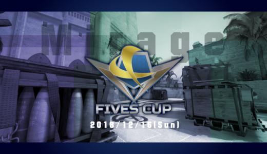 「Mirage」限定CS:GO大会『FIVESCUP Challenge: Season3』が2018年12月16日(日)に開催