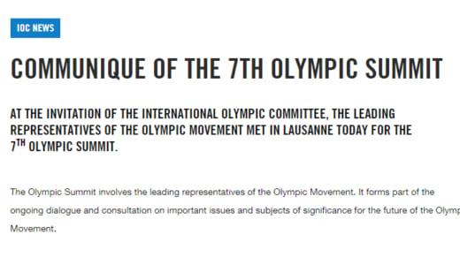 国際オリンピック委員会、「eスポーツ」のオリンピックメダル種目採用は時期尚早と判断、2024年パリ五輪も見合わせの見通し