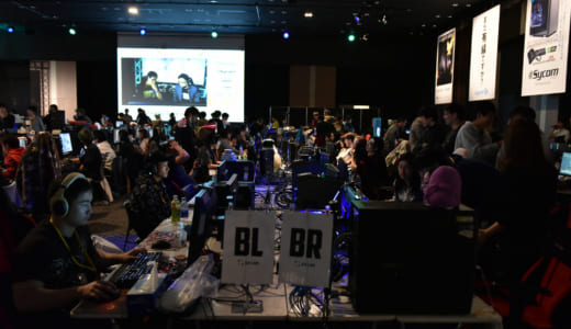 『C4 LAN 2018 WINTER』で今年も『StarCraft』コミュニティが積極的な布教活動を実施、日本王者Albion氏による入門指導を体験