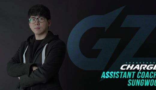『DeToNator』の元コーチSungwoo氏が『Overwatch League』チーム「Guangzhou Charg」のアシスタントコーチに就任