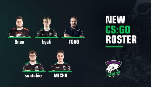 『Virtus.pro』CS:GO部門が新体制で平均年齢25.4歳から22.6歳へ若返り、Snax、byaliが復帰、kubenはコーチとして残留