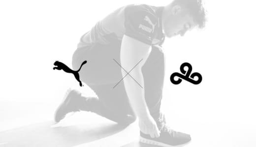 プロゲームチーム『Cloud9』がスポーツブランド『PUMA』と契約、LoLチームの選手にウェアやシューズを提供
