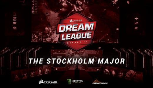 『Yoshimoto DeToNator』がDota 2メジャー大会『DreamLeague Season 11』の東南アジア部門クローズド予選に進出